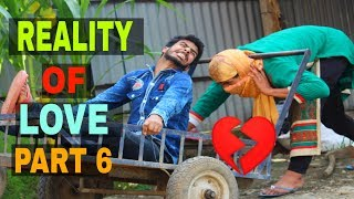 Reality Of Kashmiri Love Part 6 Funny Video by Kashmiri rounders