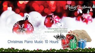 크리스마스  피아노 음악10시간