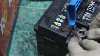видео Как снять клеммы с аккумулятора? Пошаговые советы
