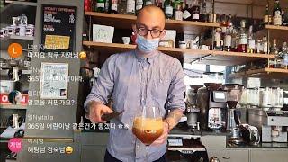 밀라노 커피프로JJ의 Live | 두오모 인근 커피 맛…
