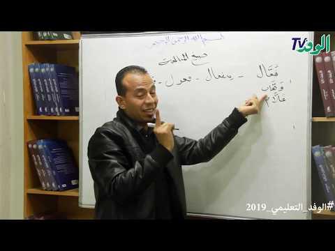 لغة عربية 3 إعدادي الترم الثاني 2019