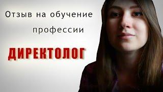 Mas-Con.ru - Настройка Яндекс.Директ, Google Adwords, Landing Pages, Интернет-маркетинг