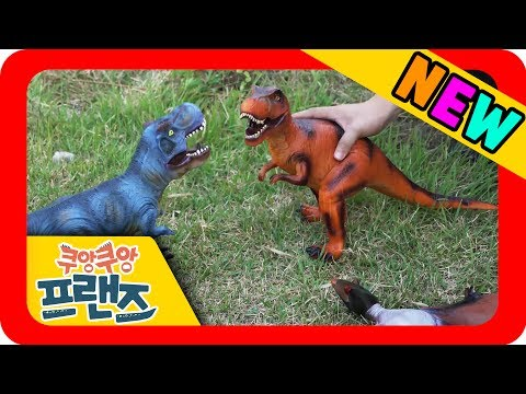 Thumbnail: [DinoCore] Dinosaur Friends | The Scariest Dinosaur in the world | Toys for kids | EP02