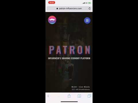 PATRON Instant Exchange Video Tutorial Crypto English