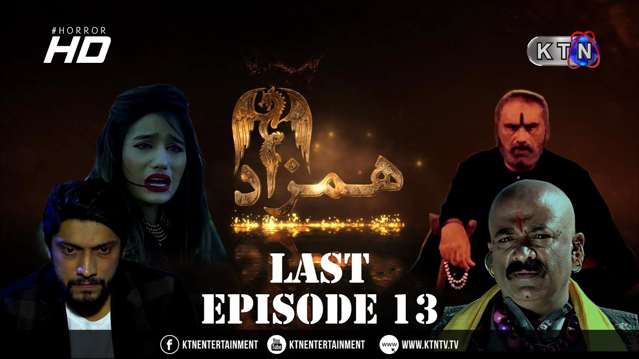 Humzaad  | Horror Serial | Last Episode 13 On KTN Entertainment