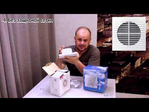Выбор вентилятора для ванной в квартире