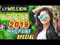 New Year Dhamaka NonStop Nagpuri Song 2019 | New Nagpuri Dj  SPR Music