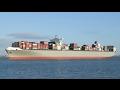 MANHATTAN BRIDGE - container ship departing port of felixstowe 19/4/16