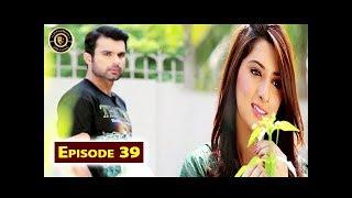 Dard Ka Rishta Episode 39 - Top Pakistani Drama