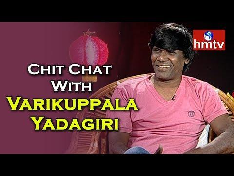 Special Chit Chat With Lyricist Varikuppala Yadagiri | Telugu News | hmtv