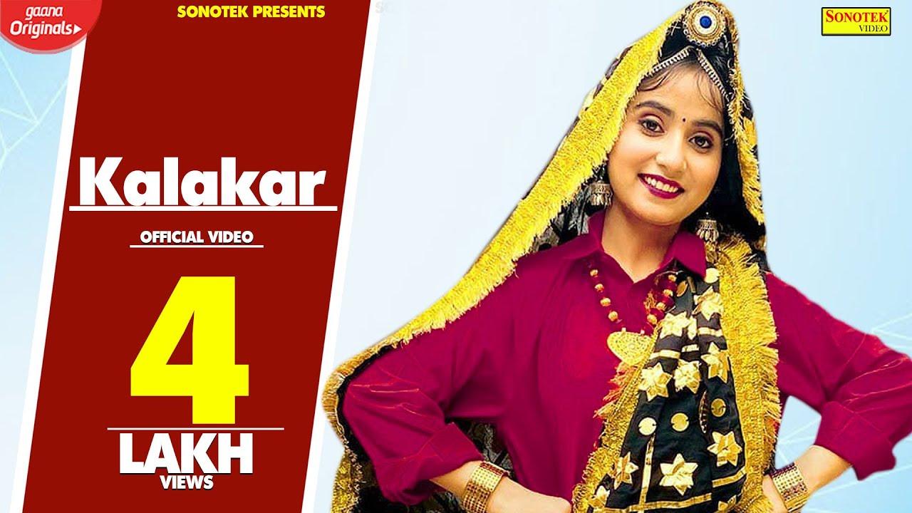 Kalakar | Renuka Panwar | Preety Deshwal, Aashu Malik | New Haryanvi Songs Haryanavi 2019 | Sonotek