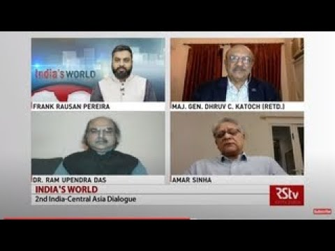 India's World:  2nd India-Central Asia Dialogue
