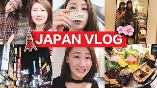【Japan Vlog Pt1内附最全黑五折扣心愿清单】在东京的前两天|新宿涩谷逛吃逛吃,艾玛的相机惨案,生肉店,东京塔下的豆腐屋