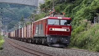 青い森鉄道 EH500形3065レ 目時~三戸 2019年9月15日