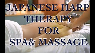 Japanese Harp Music for Relaxing » Music for Spa, Yoga & Massage » Meditation Music » Koto Therapy