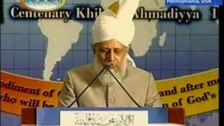 Khilafat Centenary Jalsa USA - Address to Ladies - 3/7