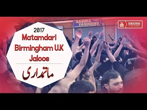 Matamdari - Birmingham England Jaloos - 2017