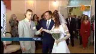 Торжественная свадьба — подарок молодожёнам-сиротам от мэра Одессы Алексея Костусева