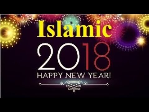 How To Celebrate Happy New Year 2018 In Islam (English Sub)
