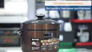 мультиварка Vitek VT-4208