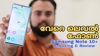 Samsung Galaxy Note 10+ Unboxing & First Look -The Beautiful Beast ???  Malayalam Review ?