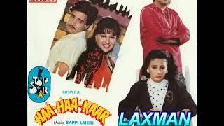 Haa Haa Kaar 1995