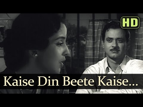 Kaise Din Beete - Balraj Sahani - Leela Naidu - Anuradha - Bollywood Songs - Lata Mangeshkar