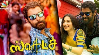 Stunning Tamanna & Vikram in Sketch movie - Teaser releasing next month