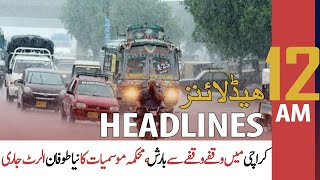 ARY News | Prime Time Headlines | 12 AM | 2nd October 2021
