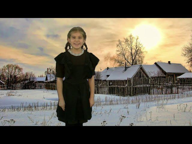 Изображение предпросмотра прочтения – ВарвараСенотова читает произведение «Девочка играла возле дома» А.М.Джека