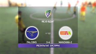 Обзор матча Falcons 3 4 Manzana 2 Турнир по мини футболу в Киеве