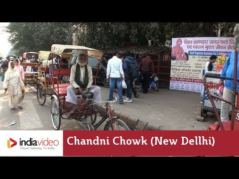 Chandni Chowk - The Busiest Market In Delhi | India Video