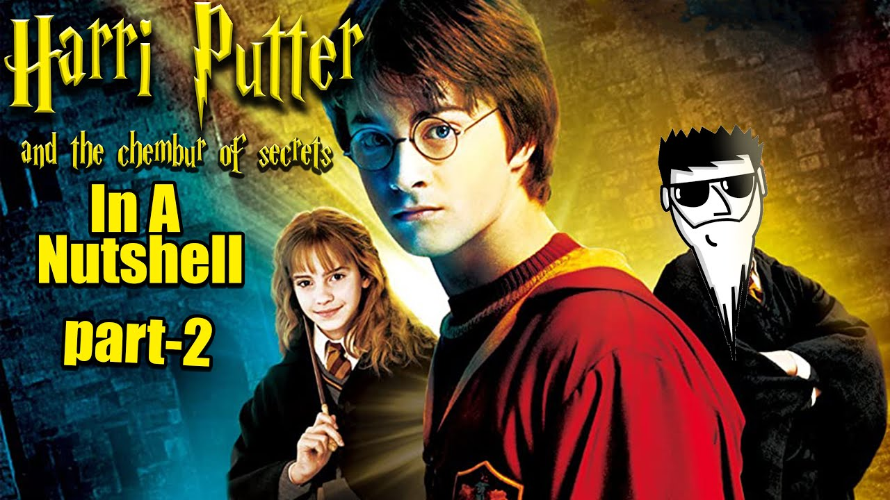 Download Harry Potter and the Chamber of Secrets (part-2) In A Nutshell | Yogi Baba