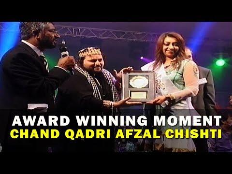 Chand Qadri Afzal Chishti #Pak vs Ind #Award winning moment #Tour South Africa