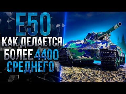 ПРОВЕРЯЮ ПУЛЬС E50 В 2020 ГОДУ