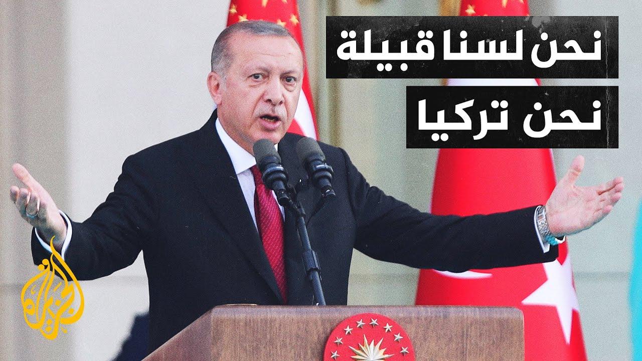 أردوغان يوجه باعتبار 10 سفراء غربيين غير مرغوب فيهم  - نشر قبل 52 دقيقة