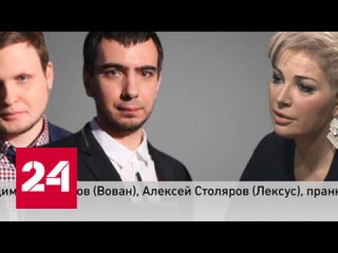 Максакова рассказала пранкерам о лучшем дне рождения в зоне АТО