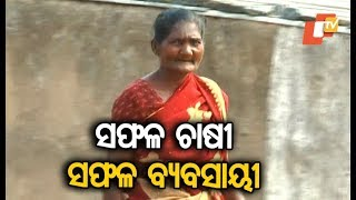 Tribal Woman Farmer Sets Example For Many in Sundergarh