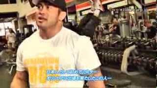 日本人プロ・ボディビルダー出演 話題の米国ドキュメンタリー映画『Generation Iron(原題)』TimeWarp.jp独占インタビュー