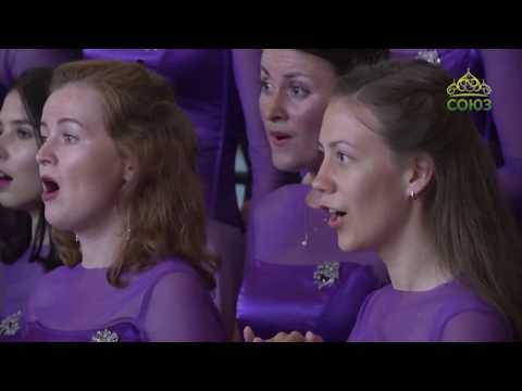 Источник жизни (Нижний Новгород). Академический хор Нижегородского государственного университета