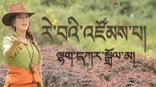 Lhakar Dolma 2014 - རེ་བའི་འཛོམས་པ།