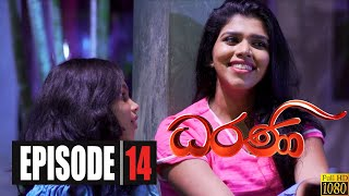 Dharani | Episode 14 01st October 2020 Thumbnail