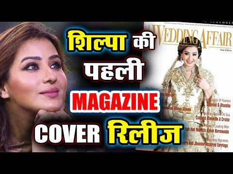 Shinde Shilpa FIRST Magazine Cover Released - BRIDAL LOOK