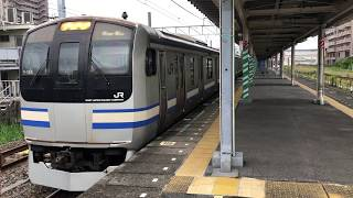 E217系クラY-25編成+クラY-144編成君津発車