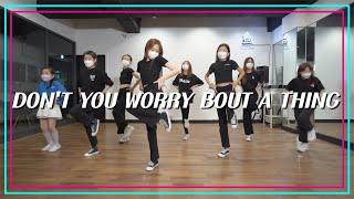 인천댄스학원 | 키즈 왁킹 수업영상 | T -  RUD…