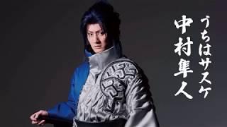 新作歌舞伎 NARUTO -ナルト- 新橋演舞場にて8月4日(土)~27日(月)ま...