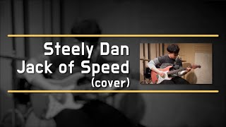 Download Steely Dan - Jack of Speed (Cover) / 학생연주