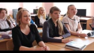 Педагогический класс государственного учреждения образования  «Гимназия г. Дзержинска»