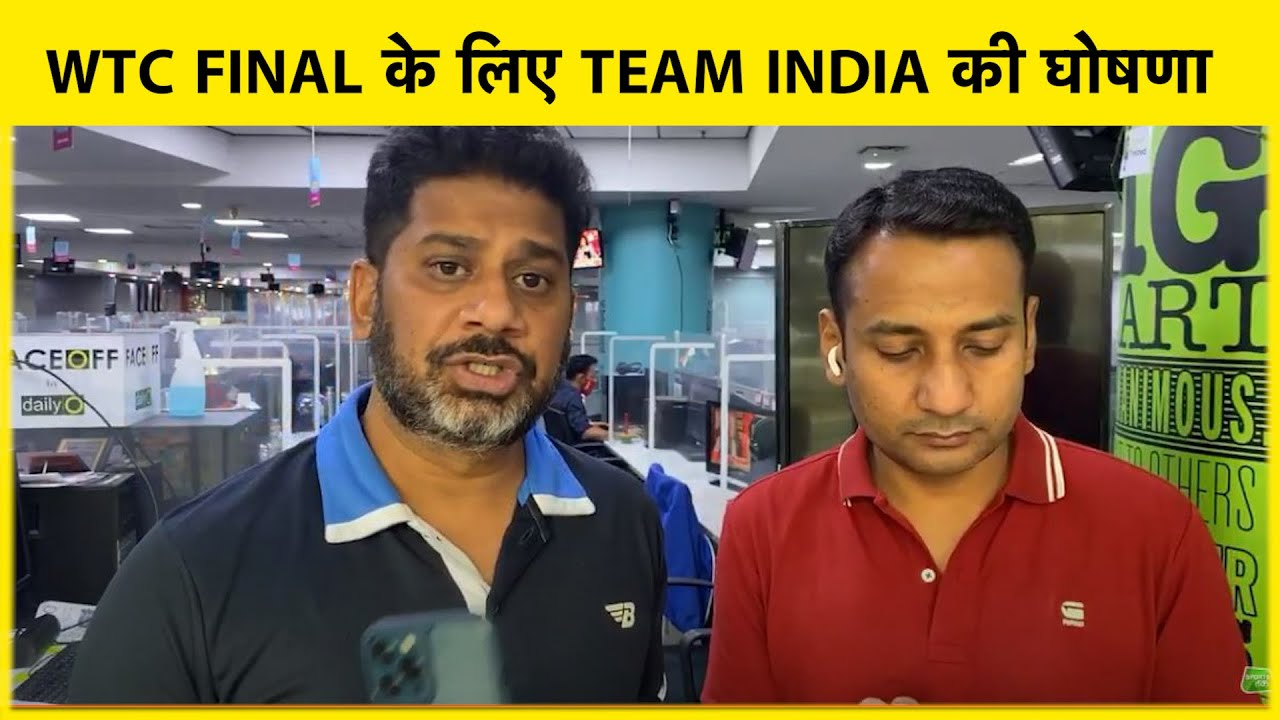 BREAKING NEWS : India Announce 15 Members Squad For WTC FINAL | Ind vs NZ |  Sports Tak