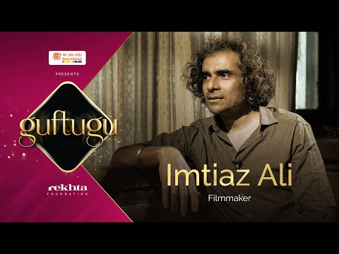 Guftugu With Imtiaz Ali | Indian Filmmaker | Rekhta